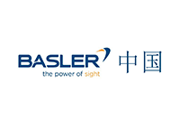 Basler China /Distributor